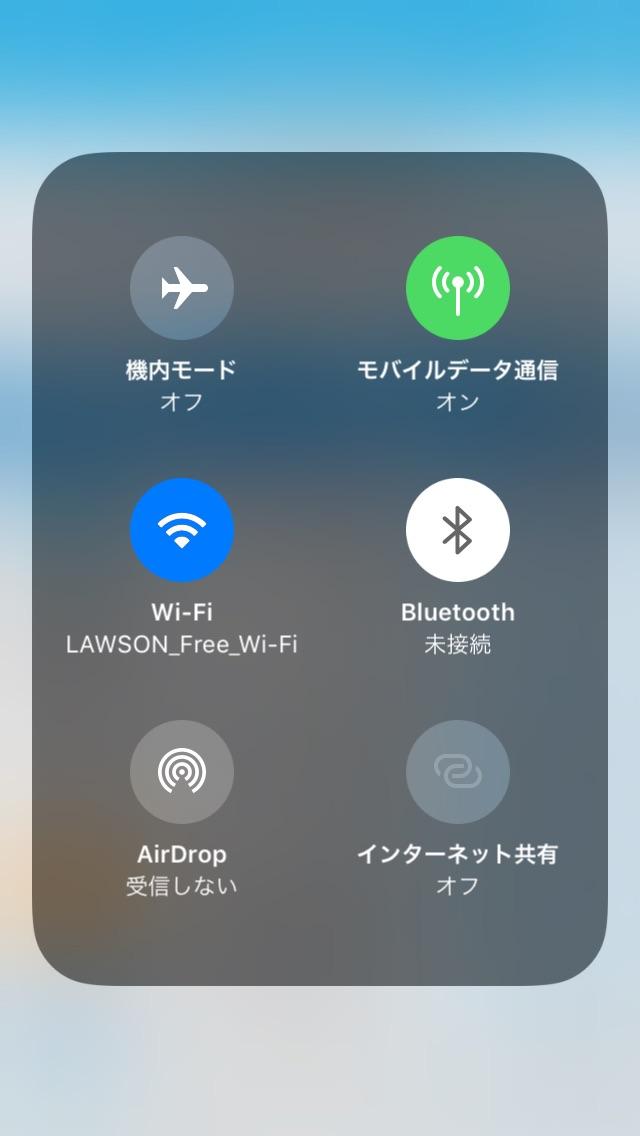 通信量節約アプリ「タウンWiFi」面倒な設定は不要!! 危険性は?