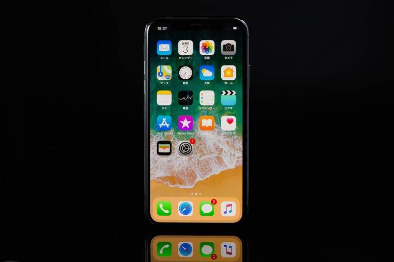 iPhoneを売るならどこがいい?ブックオフやゲオ店舗の前に「iPhone55」