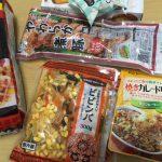 一人暮らしの料理は面倒( ̄◇ ̄)業務スーパーで簡単&食費削減がおすすめ