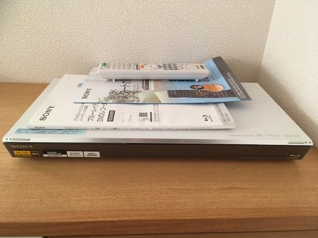プロジェクター+ブルーレイディスクレコーダーでテレビを大画面で見る!!