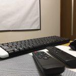 プロジェクターでテレビやPCの画面を一括管理!! 購入アイテムまとめ