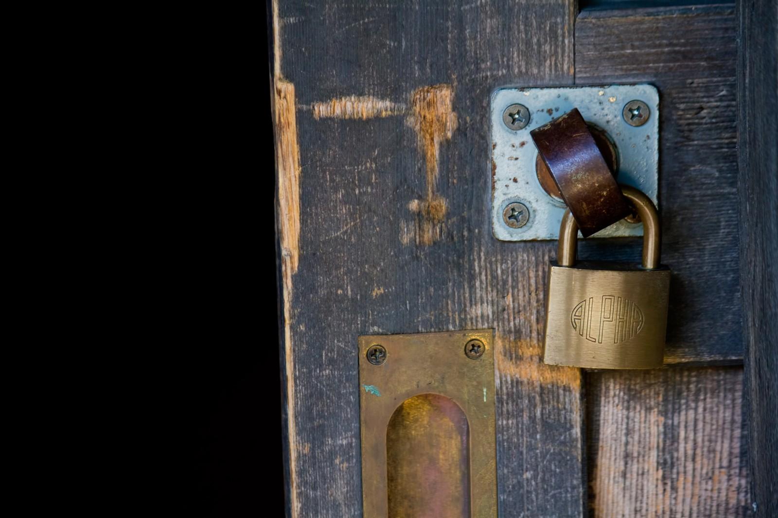 鍵のかけ忘れ対策!! 施錠を自動化するグッズ Qrio Lock !!