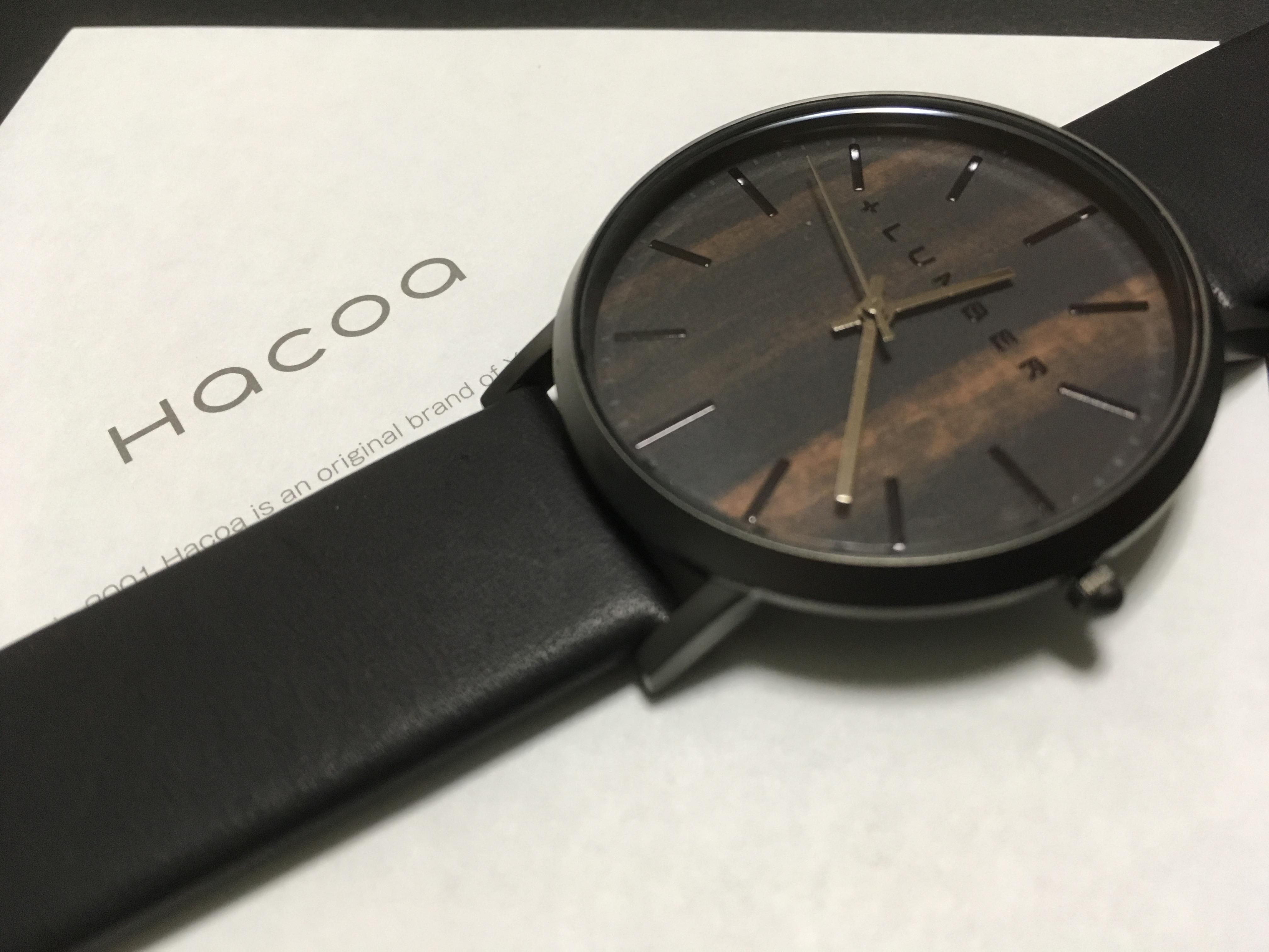 木製雑貨hacoa(ハコア)の腕時計 シンプルな文字盤が美しい