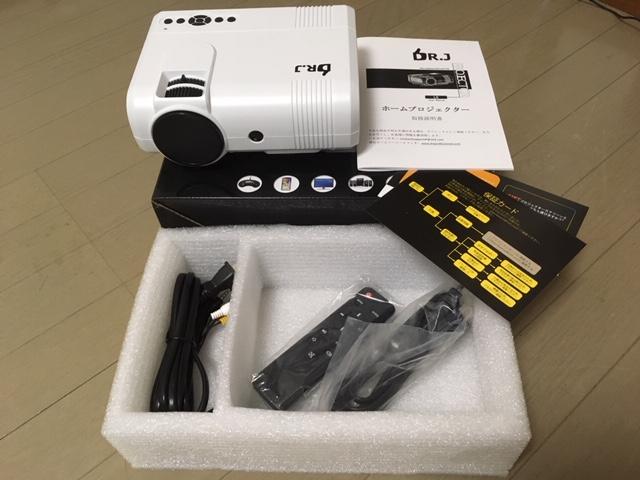 1万円以下の小型プロジェクター「Dr.J」でNETFLIX(ネットフリックス)を見る