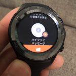 スマートウォッチ HUAWEI WATCH 2 レビュー➁「Google Play Music & Map」編