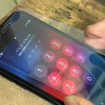 【おすすめ】ブルーライトカット率90%のiPhone&スマホ用保護フィルムが効果絶大!!