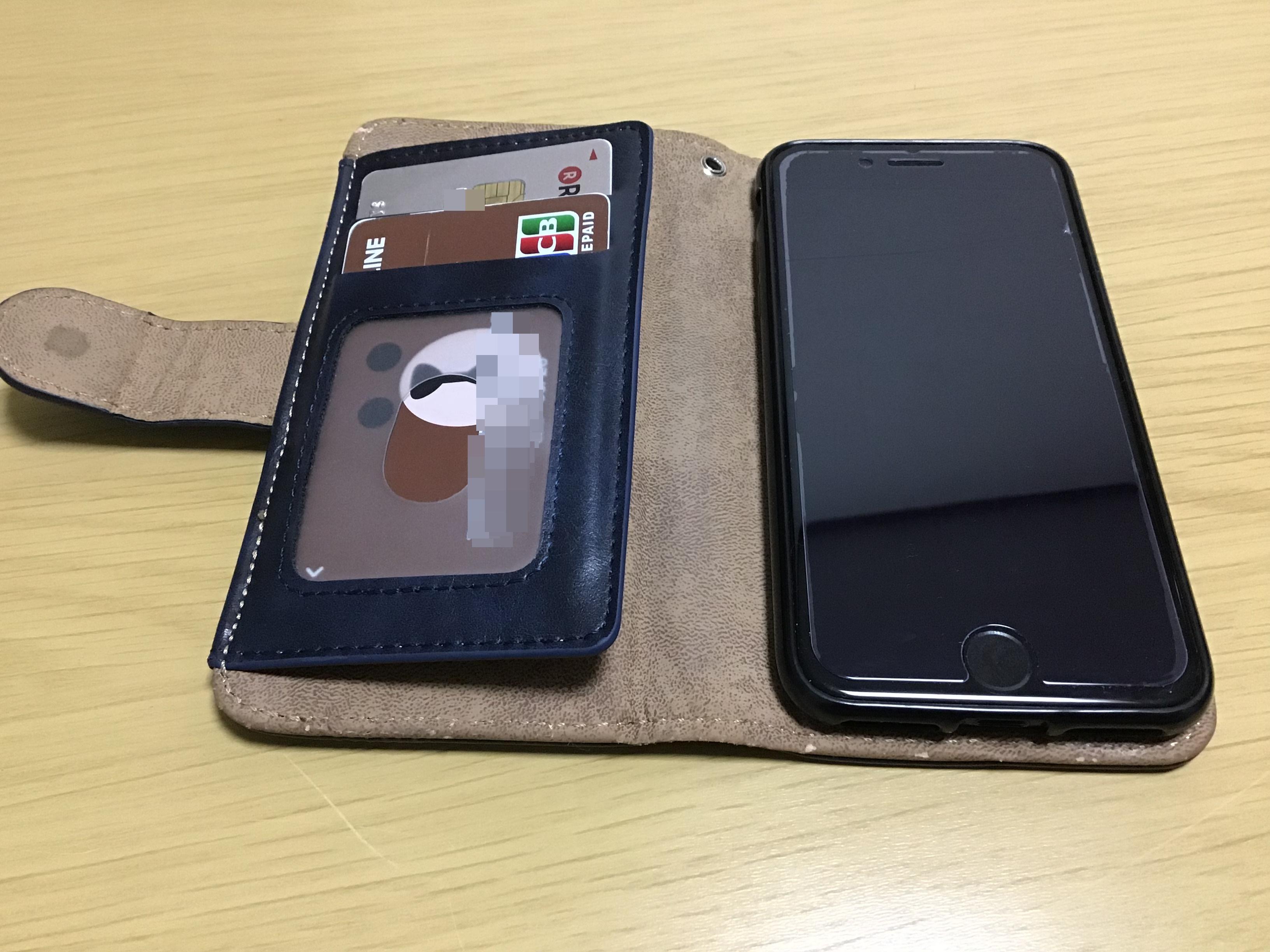 キャッシュレスからウォレットレスへ、ミニ財布からiPhone(スマホ)ケースへ