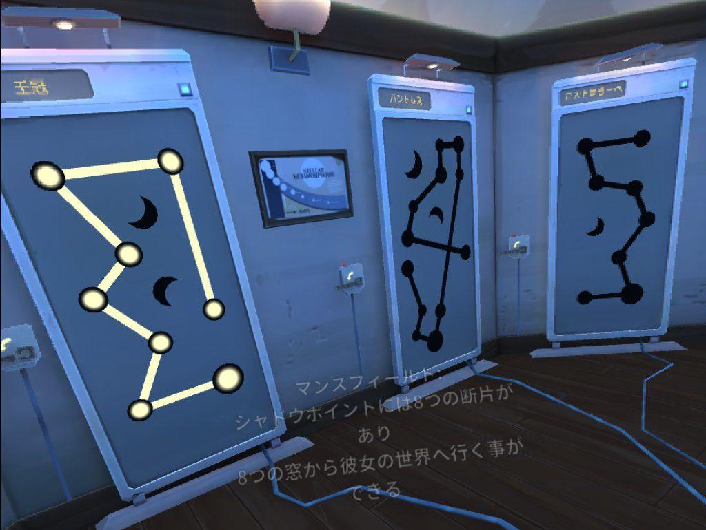 """Oculus Quest 「ShadowPoint」攻略③ """"懐かしき""""シャドウポイントの部屋へ"""