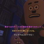 Oculus Quest新作「Accounting+」はどんなゲーム?日本語への対応は?感想&レビュー